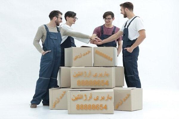 کارگران بسته بندی